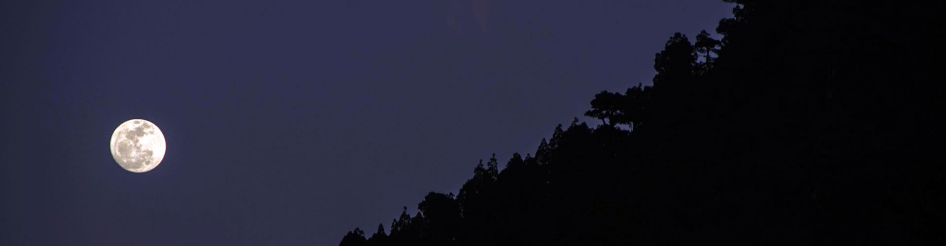 Luna en Garafia, La Palma